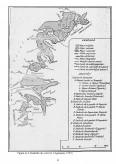 Geografia Podisurilor Si Campiilor Romane