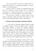 Studiul anglicismelor, cuvintelor din limba romana care au originea in limba engleza