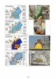 Gestionarea Deseurilor Industriale